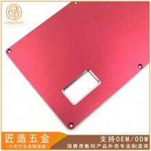 数码产品铝合金面壳CNC定制 氧化铝合金面板厂家*** 工控铝面板