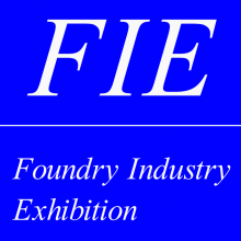 2020第七届潍坊铸造展览会
