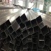 321不锈钢方管 耐高温方管 100*100不锈钢扁管