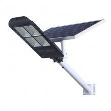 现货农村室外照明灯具道路照明灯墙壁带支臂LED一体化太阳能路灯