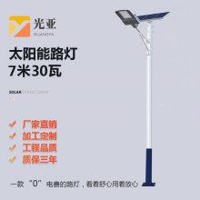 太阳能路灯系统 太阳能路灯配置方案