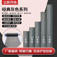 阻燃工程防护***毯婚庆地毯厂家价格