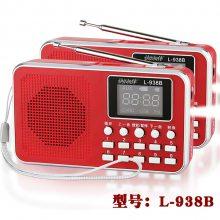 快乐相伴L-938B老年人收音机老人插卡随身听外放便携式U盘圣经播放器