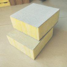 增强玻璃棉芯材复合板 机制 手工砂浆复合玻璃棉保温板 A级离心玻璃棉