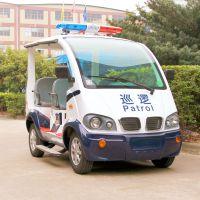 安步优品ABLQX045蓝白色两排座城管保安电动巡逻车 四座开放式景区工厂电瓶巡逻车厂家