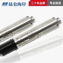 北京昆仑海岸传感技术有限公司 JYB-PO-Y5AG 防雷 液位变送器 投入式液位传感器