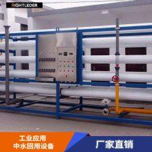 供应电镀中水回用设备 工业废水中水回用设备*** ***