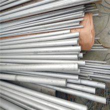 SUS304無縫不銹鋼管尺寸_浙江無縫不銹鋼管供應商
