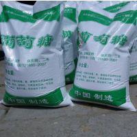 天津食品级葡萄糖厂家供应