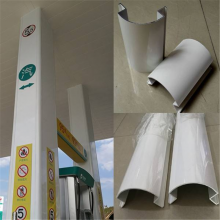 加油站包角铝型材-德普龙包柱子圆角铝***