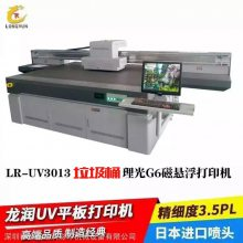 上海垃圾桶打印机 小区街道分类垃圾桶塑料垃圾桶UV打印机厂家