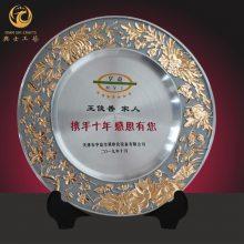 上海纯锡纪念盘制作,锡制奖牌定制,银行业协会活动纪念礼品