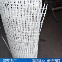 轻质墙体抹灰贴纤维网 玻纤网做法 玻纤网规格