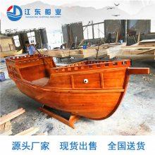 木船厂家供应金色室外绿化点缀装饰船