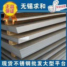 304L不锈钢板1.2mm价格-304L不锈钢-无锡不锈钢厂家