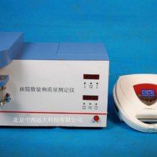面筋测定仪 中西器材 型号:JYHK-MJ-IIC/M366971