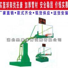 襄阳液压移动篮球架销售 标准儿童篮球架 篮球架现货批发