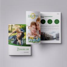 专业定做企业画册设计 宣传册设计 说明书排版 期刊设计厂家印刷生产