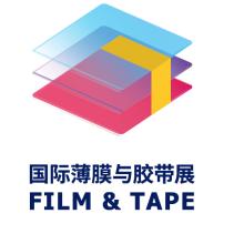 2020深圳国际薄膜与胶带展