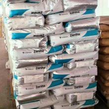 塑料批发厂家美国泰科纳lcp A700环保塑胶产品