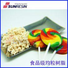 S1830型用于糖盐分离的均粒凝胶阳离子色谱树脂