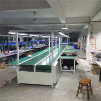 玩具厂组装生产线 喇叭厂装配皮带线 眼镜厂生产流水线 锋易盛供应