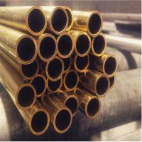 国标黄铜管 h62精密铜管 空心黄铜管