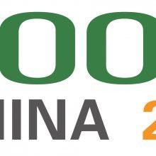 2021第18届青岛食品机械展