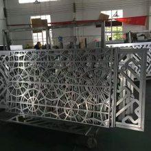 雕刻铝单板厂家-雕花铝单板供应商-雕花板加工定做