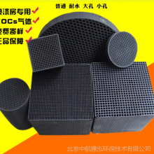 活性炭吸附剂 河北涿州活性炭批发 工厂废气处理活性炭