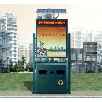 太阳能广告垃圾箱安装步骤
