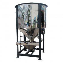 天津加热型塑料搅拌机 大型立式混料机