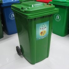240升塑料垃圾桶 240L塑料垃圾桶 240升塑料垃圾桶价格