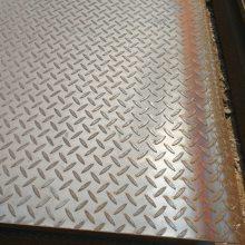 板材批发 H-Q235B楼梯踏步防滑花纹钢板 镀锌花纹板加工折弯定制