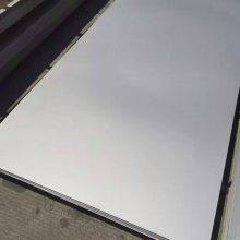 拉丝不锈钢板幕墙结构 304材质不锈钢板