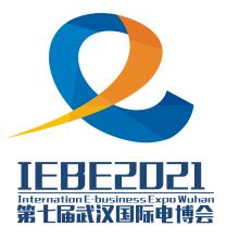 """2021第七届武汉国际电子商务暨""""互联网+""""产业博览会"""