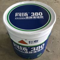 中和同揚水性聚氨酯灌縫膠零售價錢