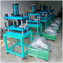四柱三板式铝合金压铸制品毛边冲切油压机 液压机 四柱三板油压机