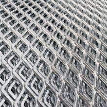 重型钢板网 钢板冲压扩张网 建筑 操作平台称重 走道