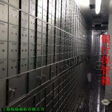 无锡银行保管箱厂家 五星级酒店前台保管箱 湖滨宾馆保管箱 悦励箱柜
