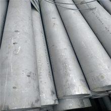 S30408無縫不銹鋼管價格_浙江無縫不銹鋼管切割零售