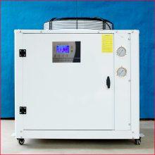 河北***-25℃~95℃ 1P冷水机 印刷设备冷水机