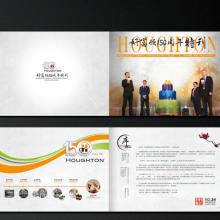深圳市画册设计公司,深圳平面设计公司,宣传册设计印刷