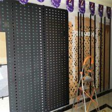广告展架网孔板 地砖冲孔网展架 河北陶瓷展示墙多少钱