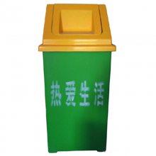 ***玻璃钢240升垃圾桶 分类垃圾桶 新农村分类桶 环卫桶 物业桶 挂车桶