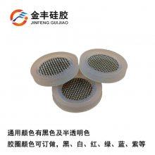 厂家直供水龙头过滤4分/6分管橡胶过滤网垫圈 防水橡胶密封垫圈