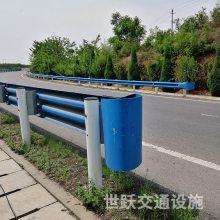 河南公路波形钢护栏厂家 有波形梁护栏 波形钢制护栏价格