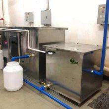 供应绿森食堂含油污水处理设备_海南LS-60AT全自动12博官网 真人分离设备