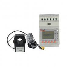 安科瑞ACR10R-D10TE 防逆流检测仪表 CE认证仪表 单相系统 RS485通讯导轨安装