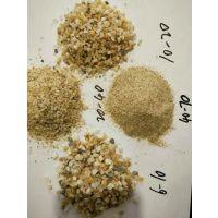 北京海沙-海砂厂家批发价格